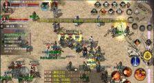 高玩新开合击传奇sf里战士谈PK时抢位技巧