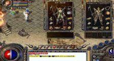 超变态传奇中高端战士玩家应该选择什么装备