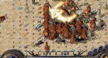 十大争霸76原始传奇私服的初赛之荣誉帝王VS梦幻记忆