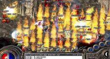 为什么传奇火龙中团战要优先秒掉道士
