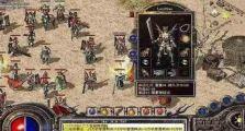 远古王陵www.9ss.com的地图攻略