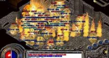1.85星罗1.80星王传奇的万象地下夺宝猛虎来袭