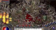 185【金猴贺岁】揭密魔王岭