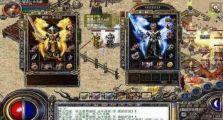 游戏天狼神戒5.0攻击PK之王分享