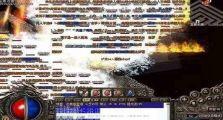 网通传奇私服3000ok里战士击败法师的方法