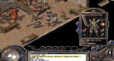 玛法传奇合击sf网站的野史之NPC篇·幸运农夫(下)