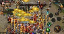 传奇发布里战士的主流玩法
