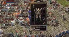 十大争霸76sf999网站的初赛之荣誉帝王VS梦幻记忆