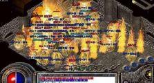 1.76四区•sf网站中群雄混战玛法,横扫封魔祖玛