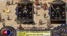 高级传奇单职业版本中道士打两个中级战士技巧分享