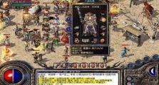 英雄合击传奇私服的游戏达人谈战士职业的技能区别