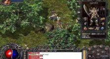 1.76复古合击传奇里战士新手初步接触游戏操作方式