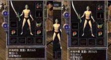复古神途中镇妖塔邪神王boss的玩法分享