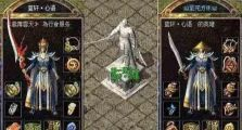 回收www.sf999.com中玩法