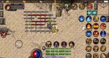 老1.95皓月合击手游下载里玩家谈宝石的用处