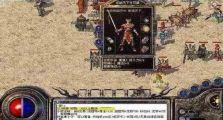 雷霆二合一的资深玩家分享纯阳之境攻略