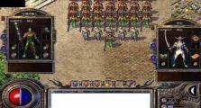 给传奇复古中新手玩家的一些建议和指引