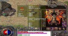 杂谈1.76精品版传奇中战士PK的优势