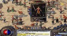 1.76复古传奇毁灭版中游戏中神龙宝藏应该怎么玩