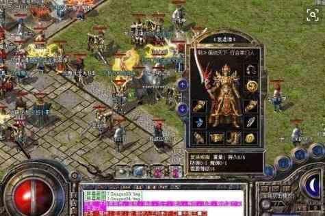 1.80传奇sf里八区【问鼎琅琊】火爆来袭