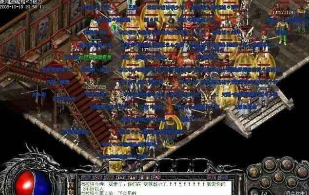 百度传奇官网里道士有哪些实用的战术适合使用