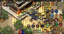 传奇火龙版本中游戏百分百De麻痹是怎么来的?