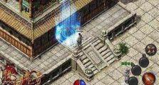 180传奇中新手玩家必知提升实力秘籍