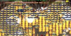 传奇sf123里焰火屠魔怎么玩,有什么好的建议?
