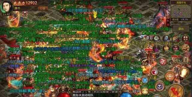 专访176【再战江湖】之传奇sf合击里夜幕ㄨ降临 传奇sf合击 第1张