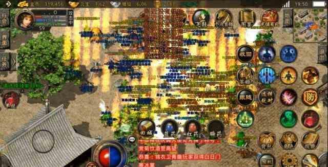 浅析合击版本中幻境十层这个终极宝物地区 合击版本 第1张