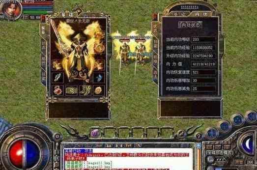 英雄合击传奇的游戏中我最爱战士职业 英雄合击传奇 第1张