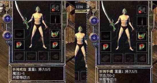 复古神途中镇妖塔邪神王boss的玩法分享 复古神途 第1张