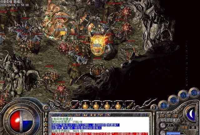 给微变传奇里玩家说说赤月老巢和祭坛的打法要点 微变传奇 第2张
