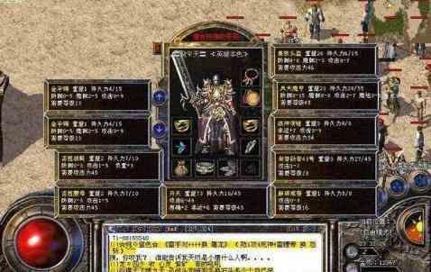 中变传奇sf网站的妖尊在世人挡杀人终极boss爆什么? 中变传奇sf网站 第1张