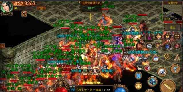 英雄合击版的资深玩家分享战士的一些PK技巧 英雄合击版 第1张