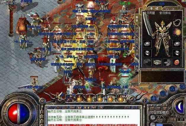 chuanqi sifu里游戏中小Boss的能力解析 sifu 第1张