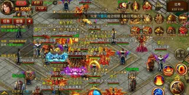 PK战斗能让玩家享受传奇wg999中游戏乐趣 传奇wg999 第1张