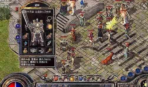 找传奇sf中游戏普雷伊西斯带星的怪物血量高吗? 找传奇sf 第1张