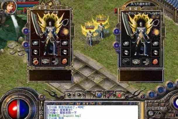 讨论传奇金币的道士在游戏中的位置 传奇金币 第1张