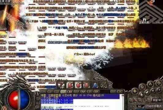 十大争霸76连击传奇的初赛之荣誉帝王VS梦幻记忆 连击传奇 第1张