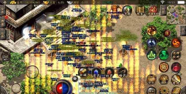 论1.85英雄合击的金币在游戏中的重要性 1.85英雄合击 第2张