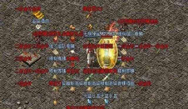 冰雪传奇游戏中战士PK法师的战斗技巧 冰雪传奇游戏 第1张