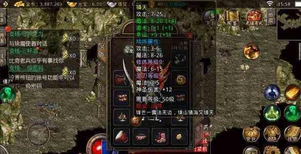 浅析chuanqi私服中战士玩家越来越少原因 chuanqi私服 第1张