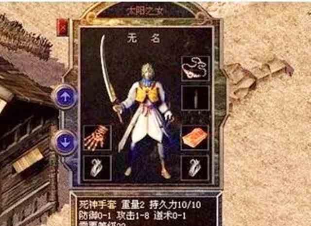 传奇sifu的道士或法师如何与诺玛教主战斗 传奇sifu 第2张