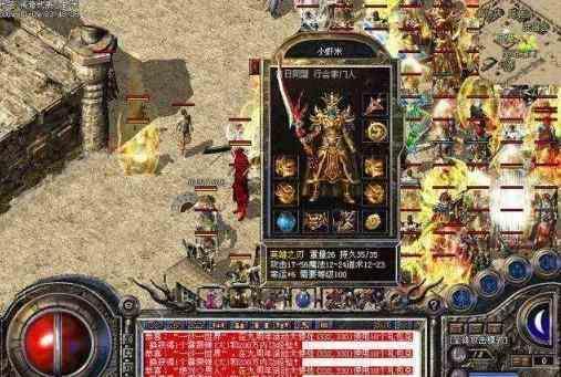 百度传奇官网的骨灰级玩家分享参拜龙卫的玩法 百度传奇官网 第1张