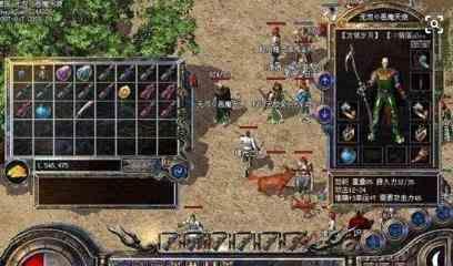 在传奇合击版中游戏中如何快速的发展 传奇合击版 第1张